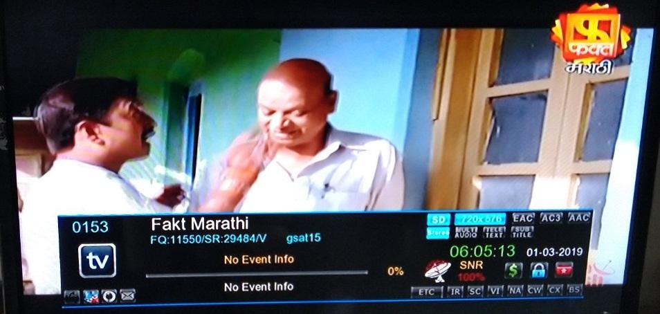 Fakt Marathi Movie channel added on DD Freedish at Channel