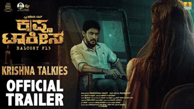 Krishna Talkies Kannada HD Movie Download 720p Isaimini 2021