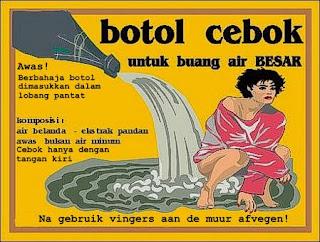 """Merk Sabun Lucu """"Botol Cebok"""""""