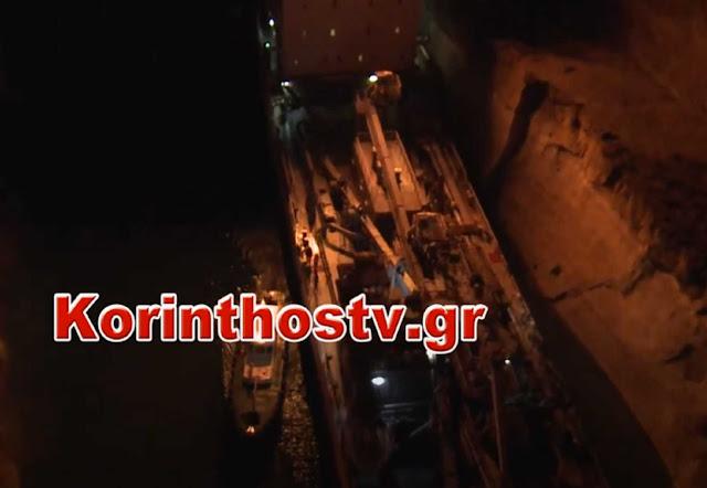 Κόρινθος: Η στιγμή της μεγάλης κατολίσθησης στον Ισθμό την ώρα που είχε σφηνώσει φορτηγό πλοίο (Βίντεο)