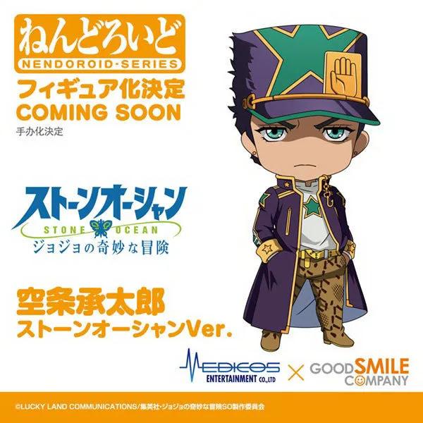 JoJo's Bizarre Adventure: Stone Ocean Nendoroid Jotaro Kujo: Stone Ocean Ver.