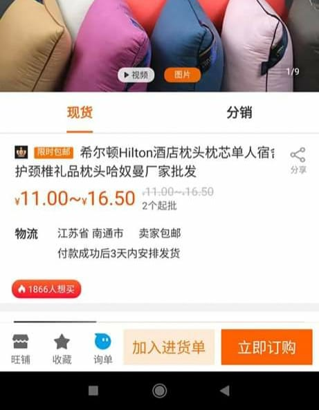 Harga sebenar Bantal Hotel HILTON Di China