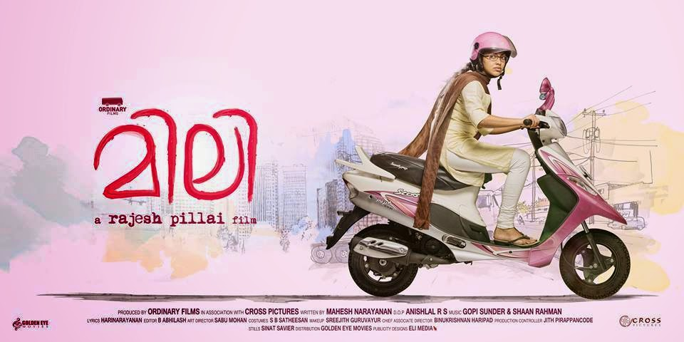 'Mili' Malayalam movie official trailer