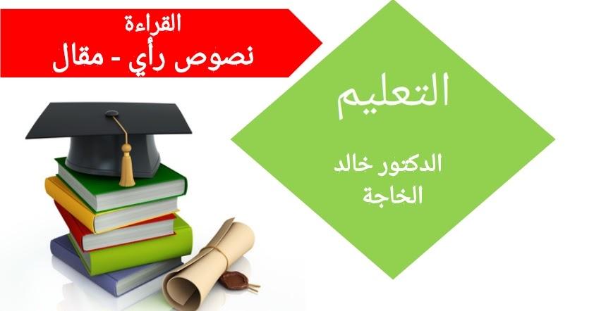 دليل المعلم للصف العاشر رياضيات الفصل الاول سلطنة عمان