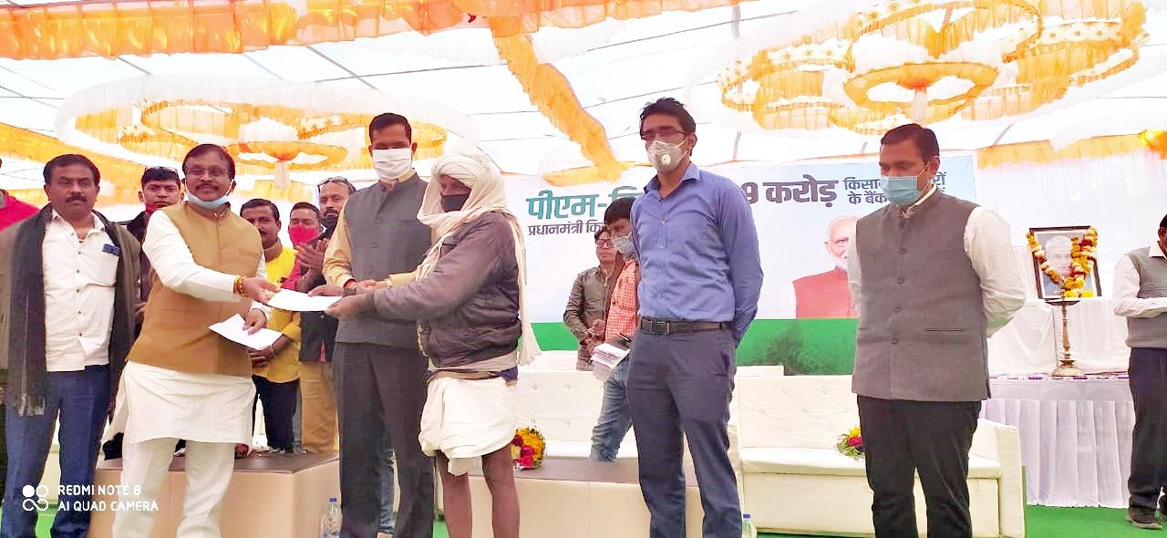 Jhabua News-  सांसद गुमानसिंह डामोर ने पीएम किसान सम्मेलन का शुभारम्भ किया