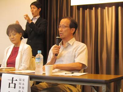 シンポジスト 古賀知夫氏(安永健太さん死亡事件を考える会・福岡事務所)