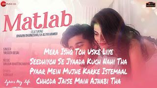 Matlab Lyrics English