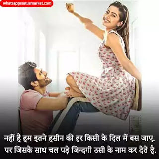 true care quotes images