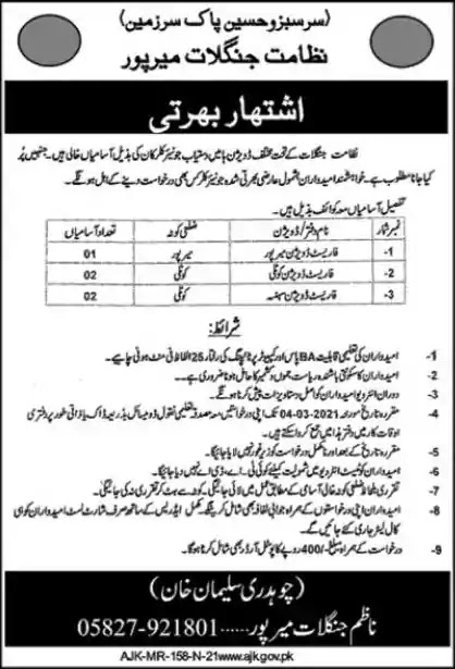 Latest Jobs in Pakistan in Forest Department Mirpur Jobs 2021
