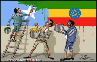 calanka itoobiya kan somali