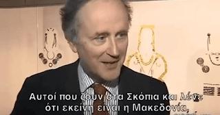 Καθηγητής Ιστορίας Οξφόρδης ξεκαθαρίζει: «Η Μακεδονία είναι Ελληνική»