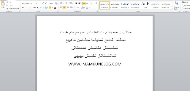 Cara Membuat Tulisan Arab di Microsoft Word Semua Versi