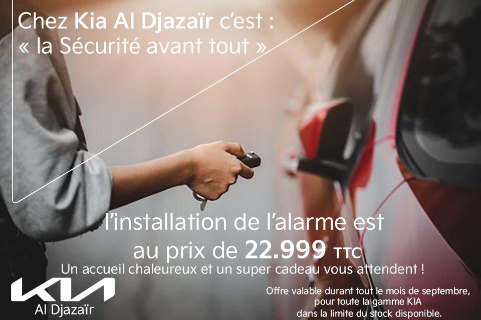 خدمات ما بعد البيع: نظام الإنذار بـ 22999 دج عند كيا الجزائر