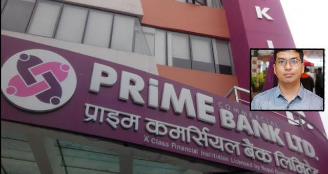 prime-bank