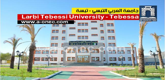 Larbi Tebessi University - Tebessa