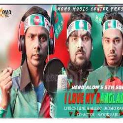 I Love My Bangladesh Lyrics | Hero Alom 5th Song