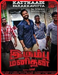 Irumbu manithan 2020 Tamil Full Movie