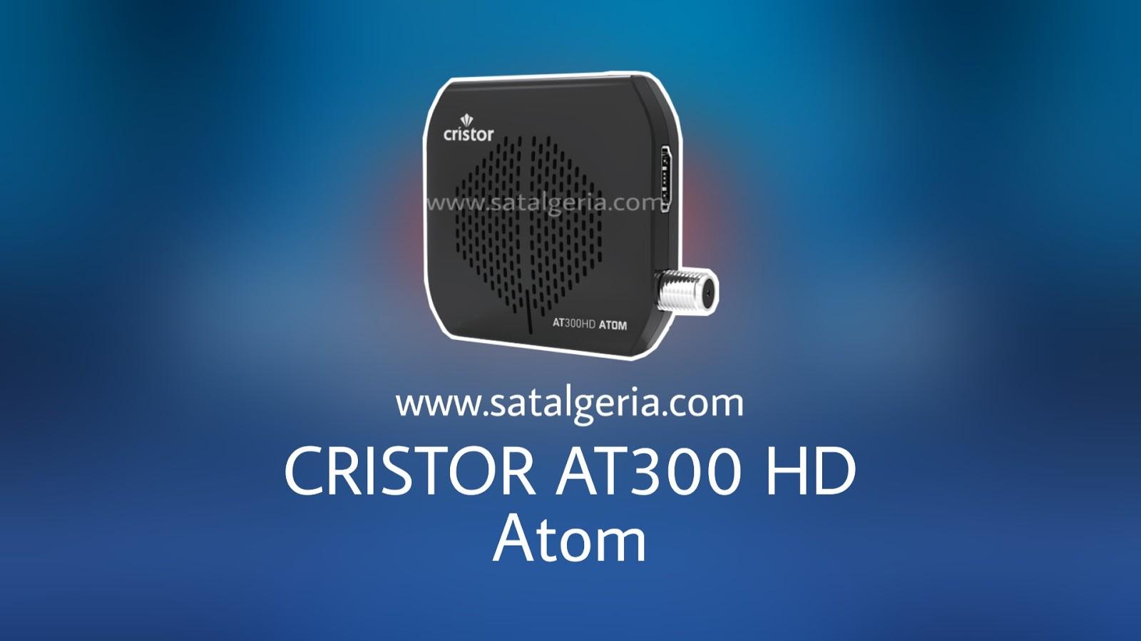 تعرف على الجهاز الجديد cristor AT300 HD Atom من شركة كريستور