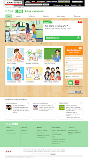NHK easy japanese homepage