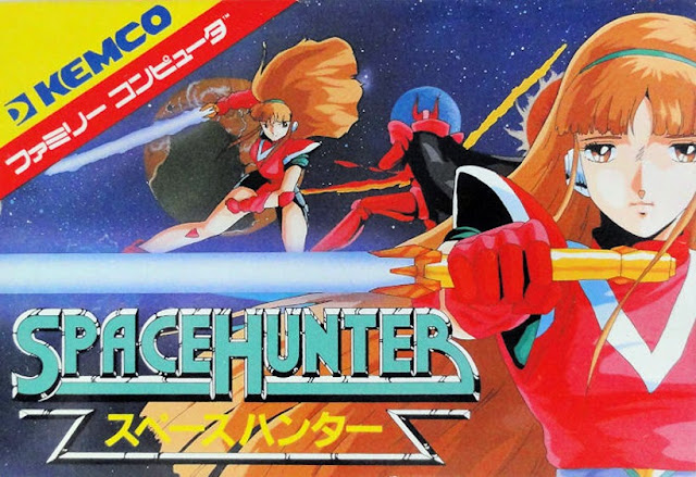 spacehunter-famicom-スペースハンター