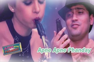 Apne Apne Phanday (Title Song)