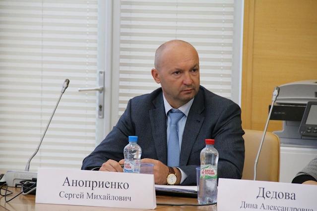 С. Аноприенко (заместитель министра экологии и природных ресурсов)