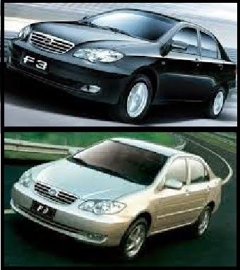 سيارة 2019 - BYD - سيارة بى واى دى byd f3-byd L3-byd S5