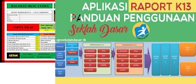 Download Aplikasi Raport Kurikulum 2013 Semua Jenjang 2018