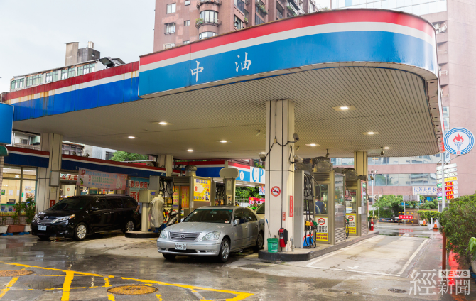 三倍券及交易餘額單使用至年底 台灣中油提醒消費者儘速使用完畢