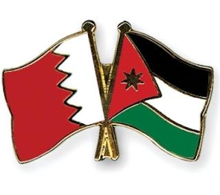 مشاهدة مباراة الأردن Vs البحرين بث مباشر اون لاين اليوم الاحد 04-08-2019  بطولة اتحاد غرب اسيا