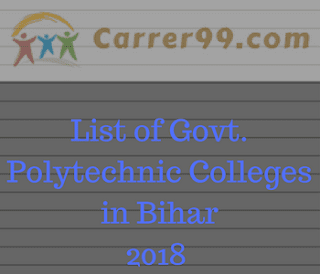 Government Polytechnic Colleges in Bihar