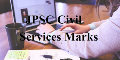 JPSC Civil Services Marks