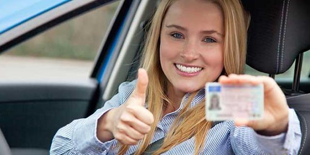 अब ड्राइविंग लाइसेंस पाना हुआ आसान, मप्र मोटरयान नियम संशोधन | MP NEWS