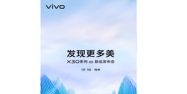Vivo X30 Will Officially Launch On 16 December In China,See Details