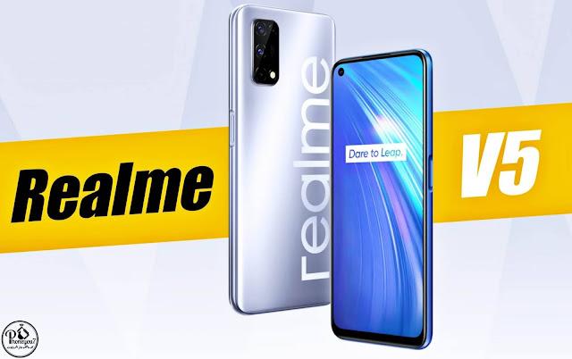 تم تأكيد إطلاق Realme V5 في 27 يوليو | مواصفات وحش ريلمي القادم