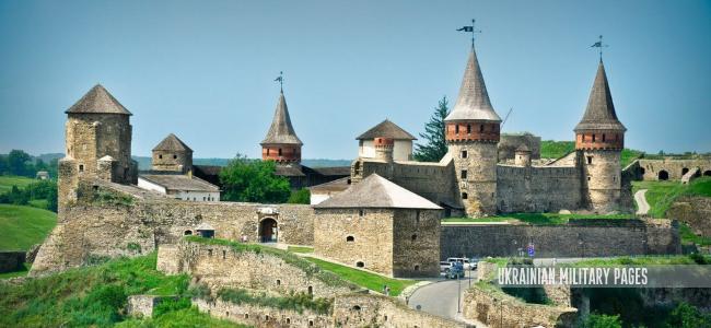 Кам'янці-Подільський