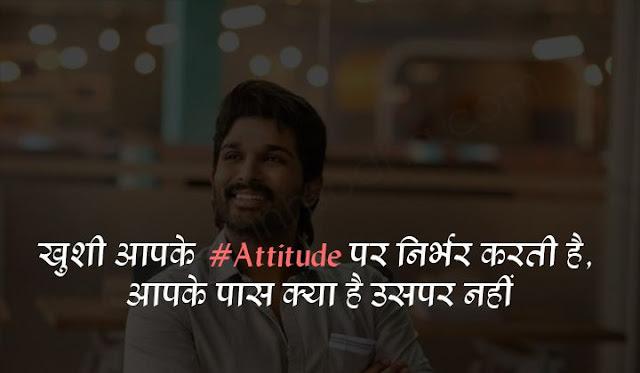 attitude status with emoji