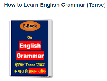 How to Learn English Grammar (Tense)