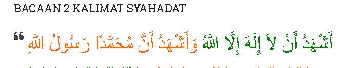 tulisan syahadat