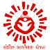 ICDS Modasa Recruitment for Anganwadi Worker & Helper Posts | Apply Offline | LD 03-03-2018