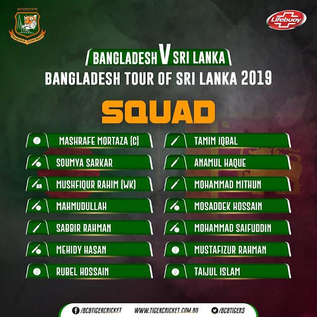 Bangladesh vs Sri Lanka | Live Streaming