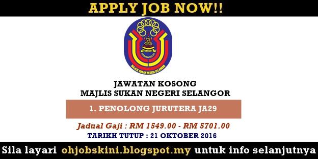 Jawatan Kosong Majlis Sukan Negeri Selangor (MSN Selangor)