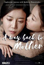 Watch A Way Back to Mother Online Free 2016 Putlocker