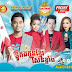 Sunday CD Vol 223 ទូកងកូនខ្មែរសែនខ្លាំង