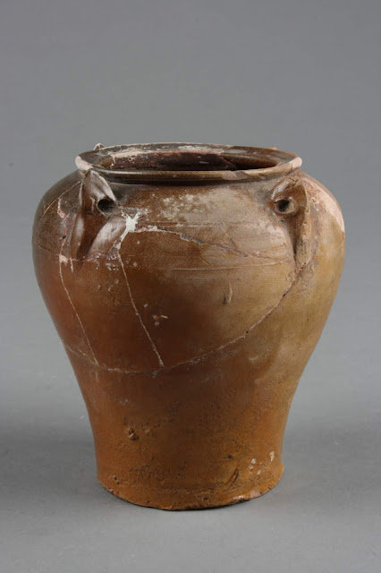 네 귀 달린 항아리, 동위(東魏) 무정(武定) 5년(547), 자주요박물관