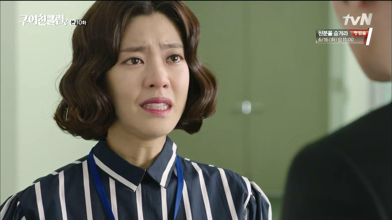 jang hee jin and lee wook dating