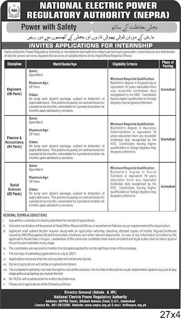nepra-internship-2021-application-form
