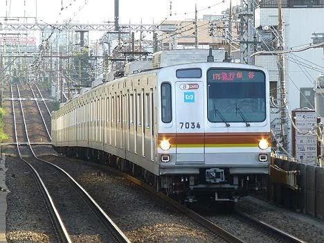 【ダイヤ改正前に消滅】東京メトロ7000系急行 保谷行き