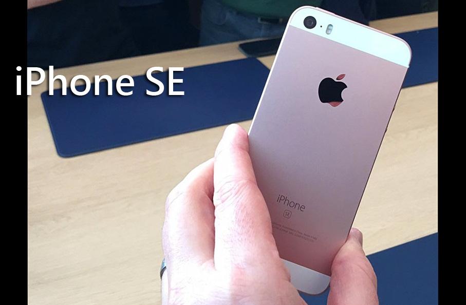你真的有看懂 iPhone SE 嗎?或許蘋果根本不是要賣給你!