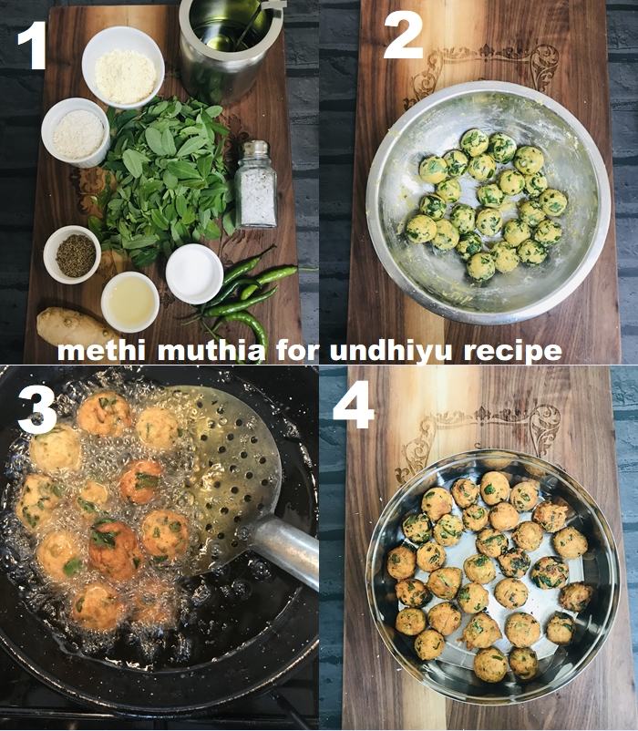 methi muthia or fenugreek dumplings are must in making undhiyu recipe, these are made with gram flour and basic spices.